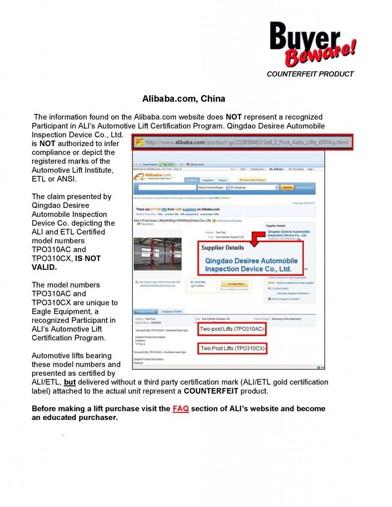 ALI-Buyer-Beware-Counterfeit-Claims-Alibaba-com